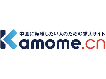 カモメ中国転職+アジア営業   ※Skype面接可日企招聘信息
