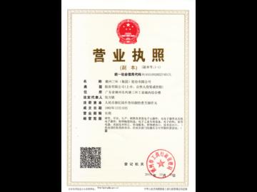 CCTC日语招聘专员日企招聘信息