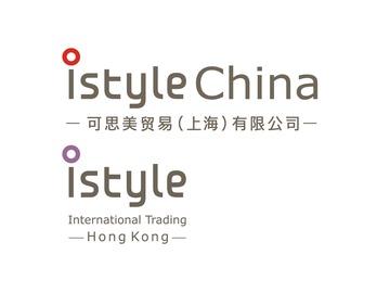 可思美贸易(上海)有限公司行政人事主管日企招聘信息