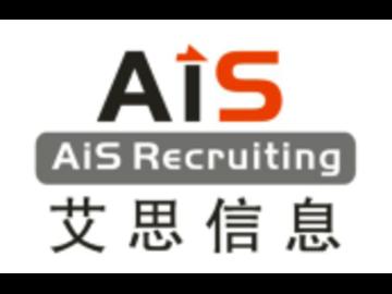 大连艾思信息技术有限公司日语工作招聘信息
