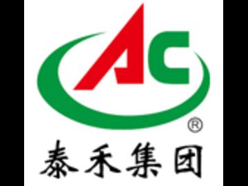 上海泰禾国际贸易有限公司化工销售代表日企招聘信息