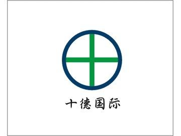 十德国际贸易(上海)有限公司销售日企招聘信息