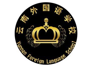 云南外国语学校日语教师日企招聘信息