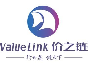 武汉价之链电子商务有限公司亚马逊日语销售日企招聘信息