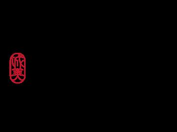 上海诚美化妆品有限公司对日业务主管/行政事务管理
