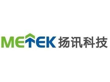 上海扬讯计算机科技股份有限公司本地化运营(日本语)日企招聘信息