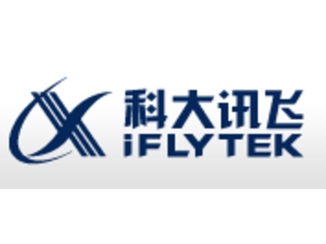 科大讯飞股份有限公司项目经理日企招聘信息
