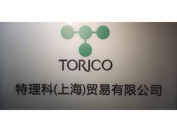 特理科(上海)贸易有限公司营业担当 日语 日企招聘信息
