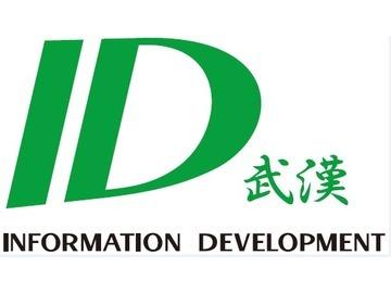 艾迪系统开发(武汉)有限公司日语兼职翻译日企招聘信息