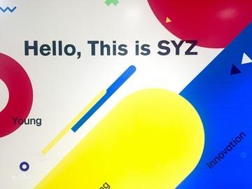 广州时易中信息科技有限公司亚马逊运营经理日企招聘信息
