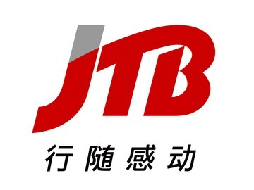 日企招聘上海佳途国际旅行社有限公司