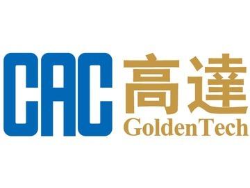 高达计算机技术(苏州)有限公司项目经理(对日)日企招聘信息