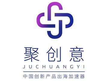 深圳市聚创意创新科技有限公司日语翻译日企招聘信息