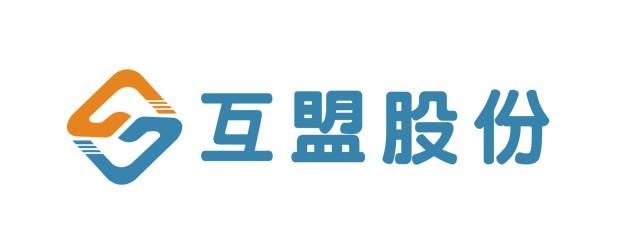 深圳市互盟科技股份有限公司日语商务日企招聘信息