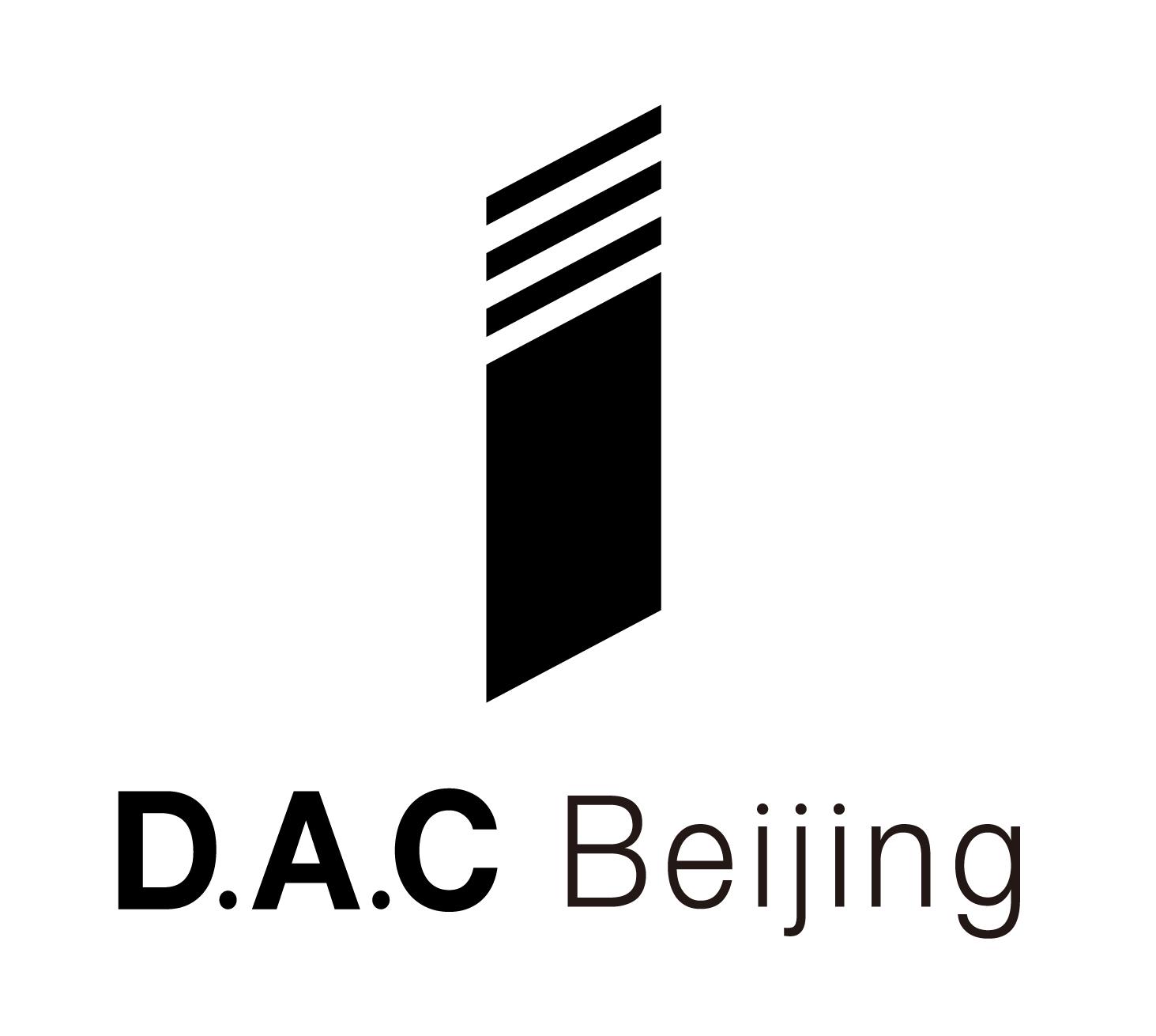 北京迪爱慈广告有限公司出纳日企招聘信息