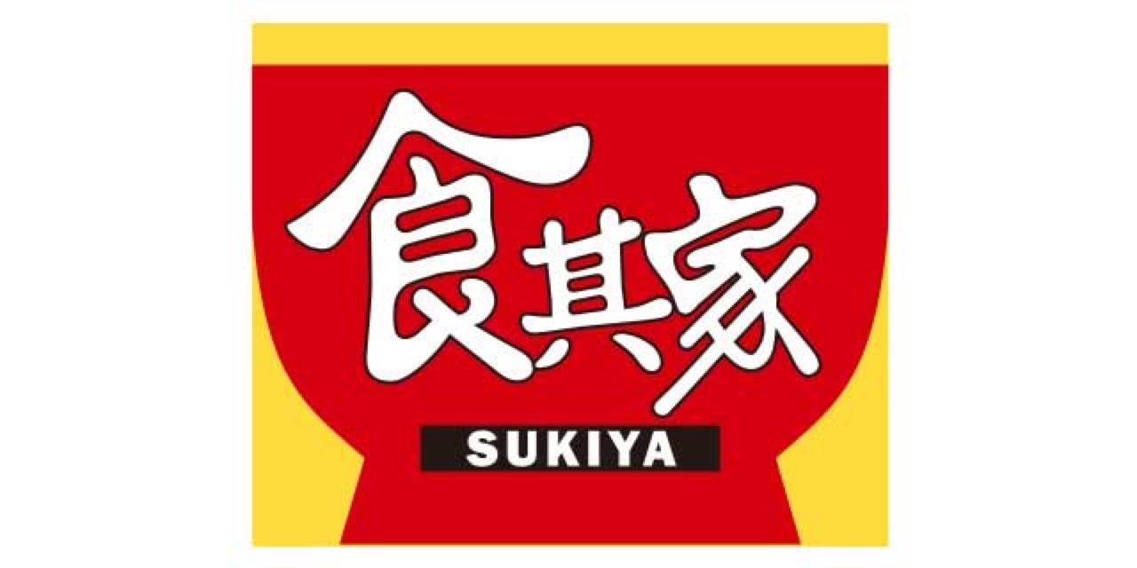 泉盛餐饮(上海)有限公司绩效管理日企招聘信息