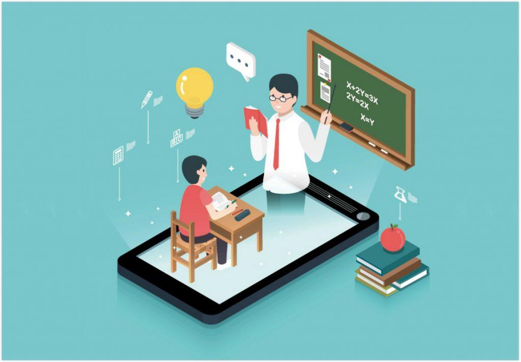 在线教育封面
