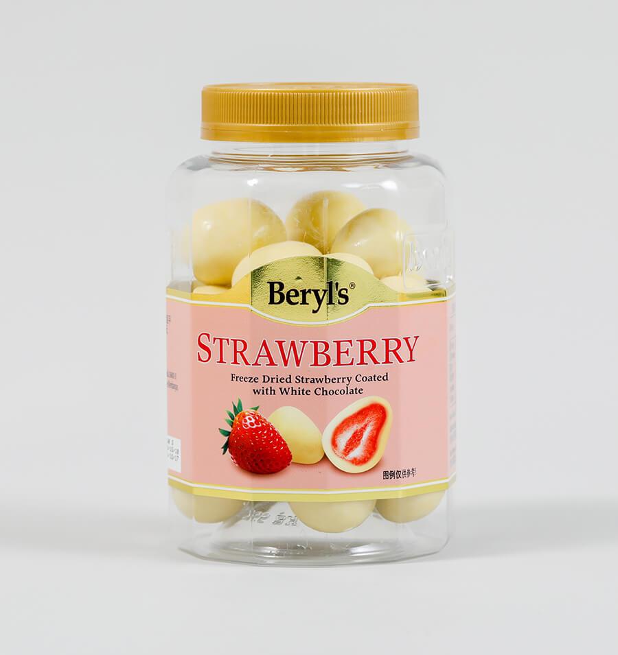 草莓夹心白巧克力