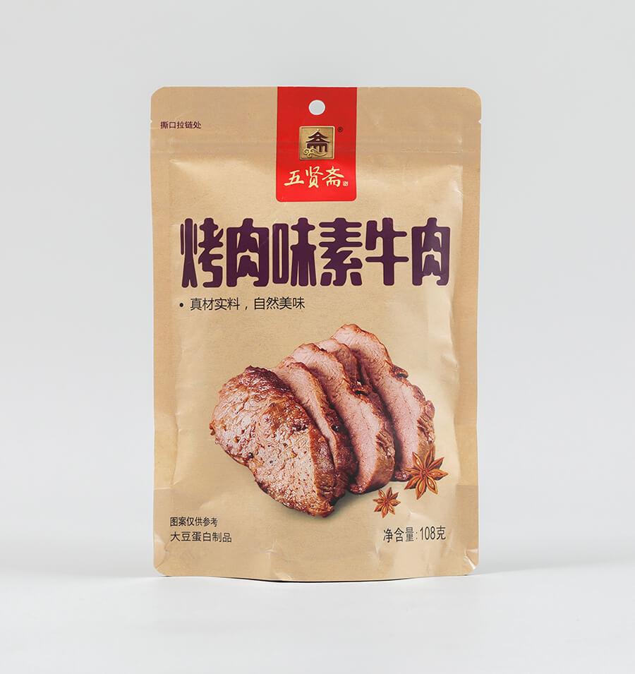 烤肉味素牛肉