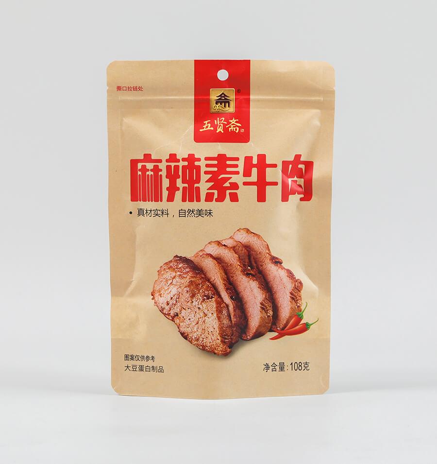 麻辣味素牛肉
