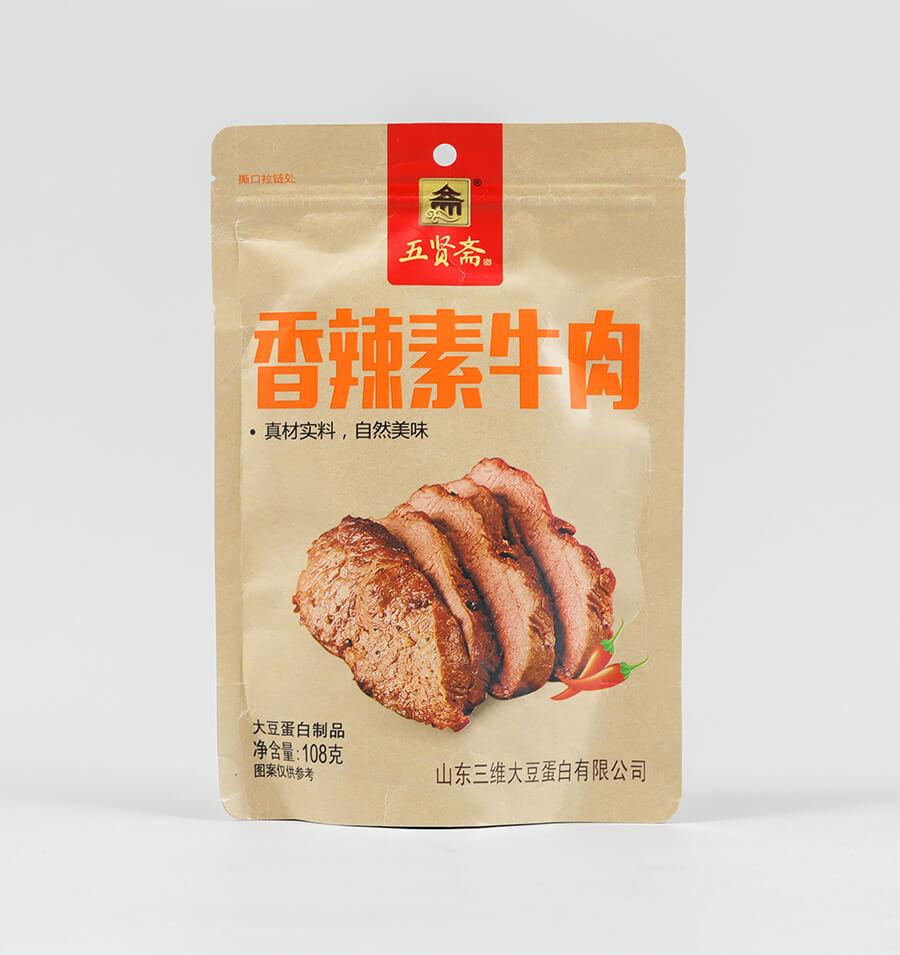 香辣味素牛肉
