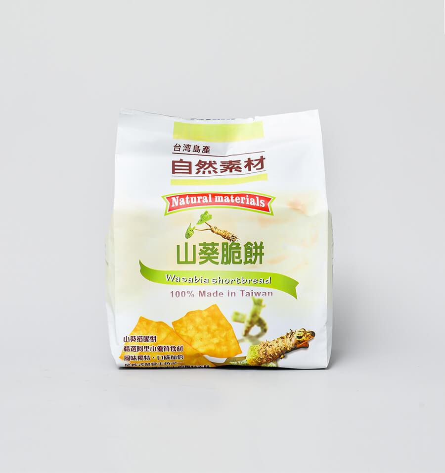 自然素材山葵脆饼
