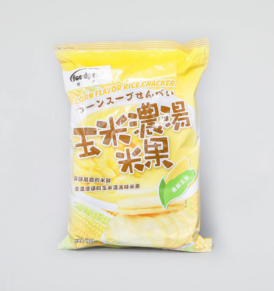 玉米浓汤米果仙贝