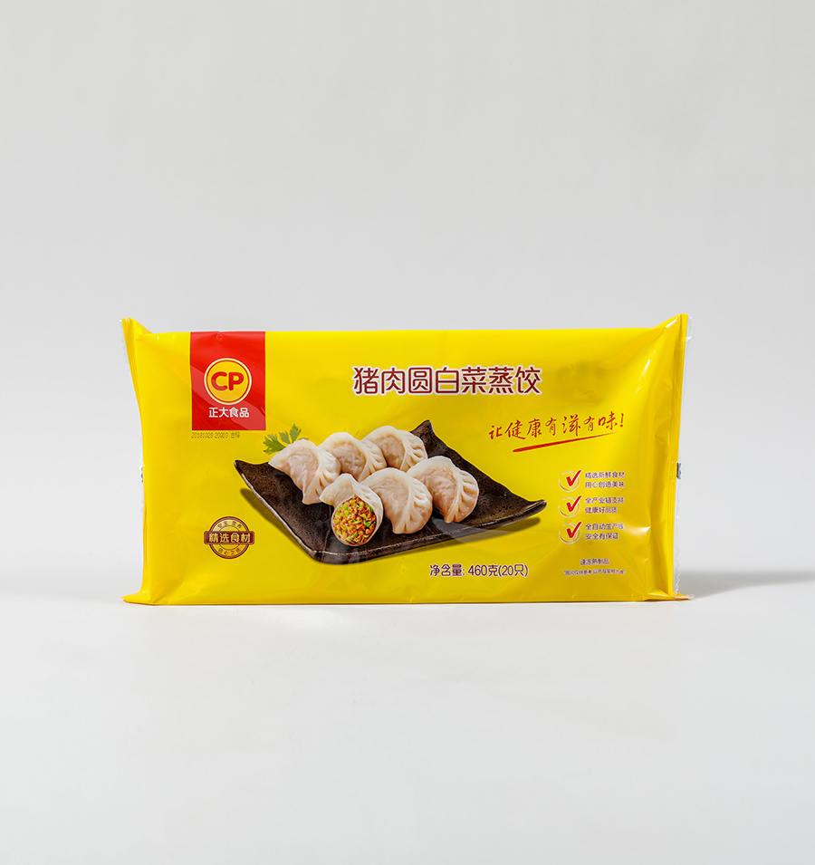 猪肉圆白菜蒸饺