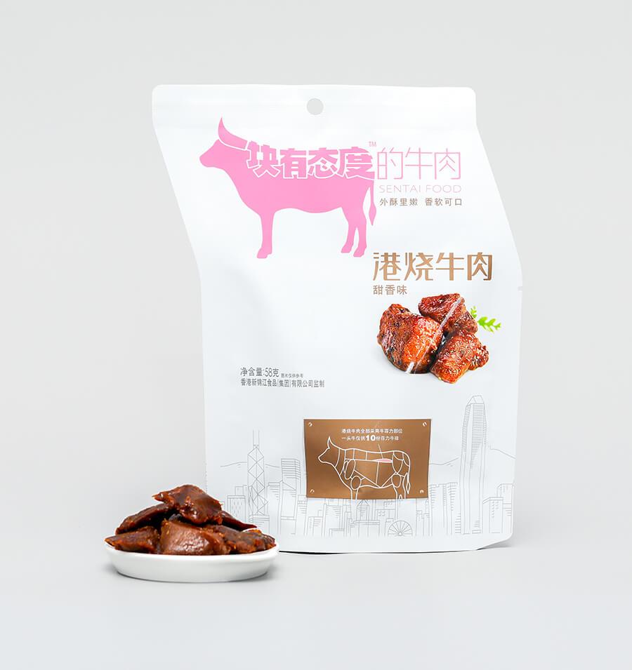 港烧牛肉甜香味
