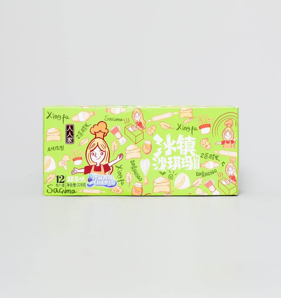 冰镇沙琪玛(抹茶味)